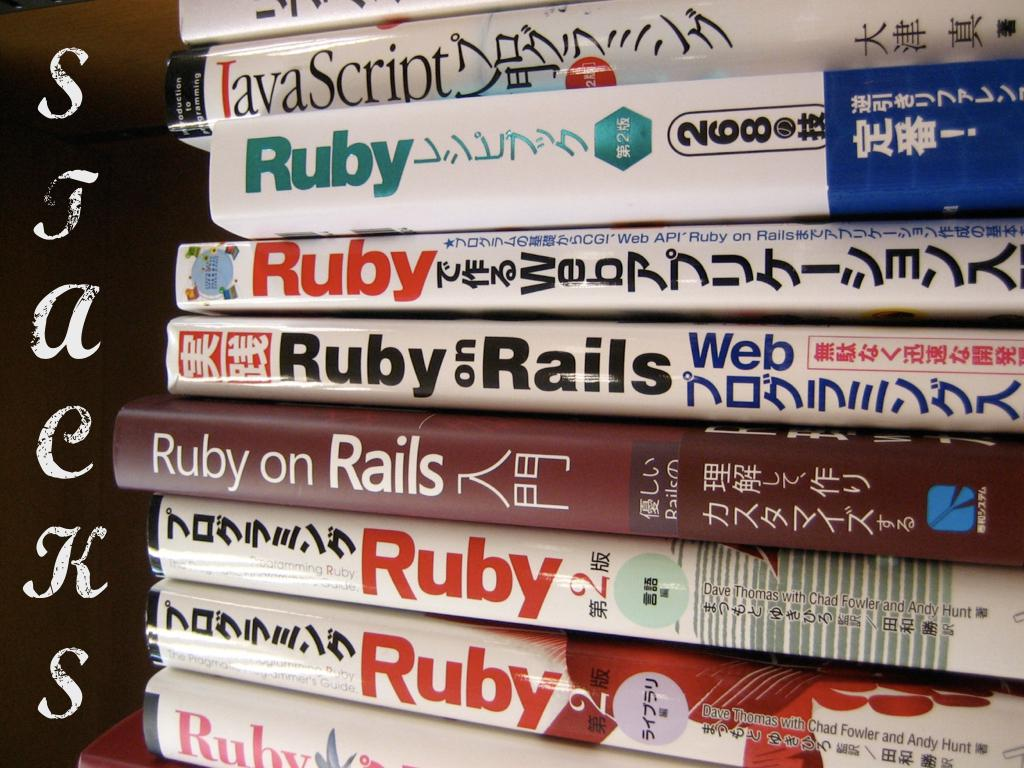 A photograph of a stack of ruby books. text: Stacks