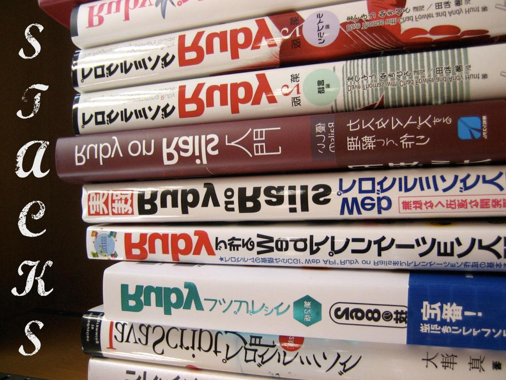 A photograph of a stack of ruby books flipped vertically so it is upside down. text: Stacks